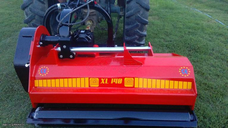 Γεωργικό καταστροφέας-σπαστήρας '16 XL140