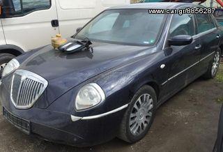 Πωλούνται μεταχειρισμένα ανταλλακτικά απο Lancia Thesis