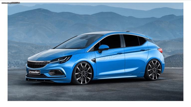 Opel Astra k προφυλακτηρας εμπρος  οπιςθιος καπό εμπρος