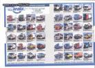 Μηχάνημα αλλο '95 CARRIER SUPRA 844 ΨΥΚΤΙΚΟΣ ΘΑΛ-thumb-3