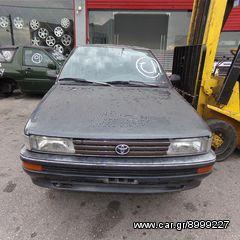 Πωλούνται Ανταλλακτικά Από Toyota Corolla 1991' 1587cc
