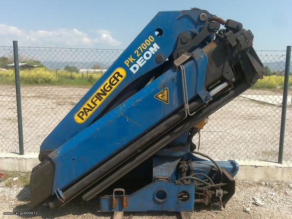 Palfinger '98 pk 27000 τηλ/ριο