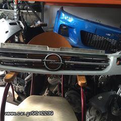 Opel διάφοροι θόλοι μεταλλικοί κ πλαστικοί