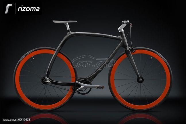 Ποδήλατο πόλης '20 Rizoma Metropolitan Bike