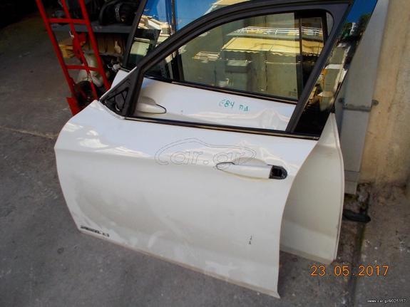 ΠΟΡΤΑ BMW E84 X1 ΕΜΠΡΟΣΘΙΑ ΑΡΙΣΤΕΡΗ ''BMW Βαμβακάς''