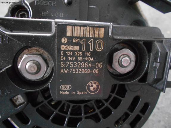Δυναμό BMW  e 91