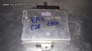 ΠΡΟΣΦΟΡΑΑ!!γκέφαλος BMW E30