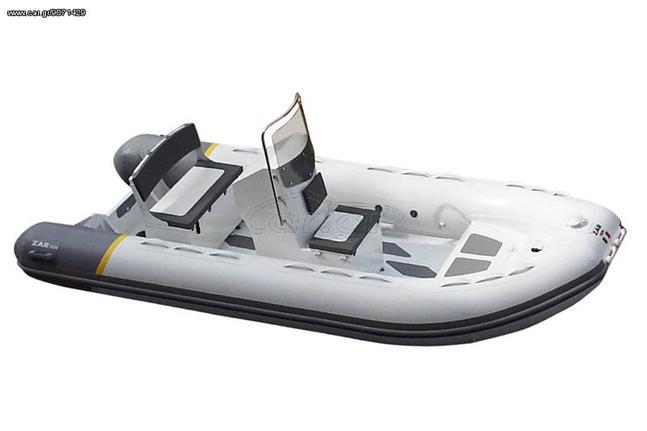 ZARmini '20 Inflatable Boat RIB15DL