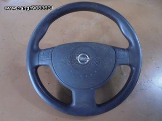 Τιμόνι Opel Corsa C/Meriva A