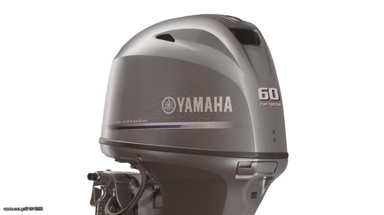 Yamaha '21 F60 ΠΡΟΣΦΟΡΑ ΕΥΚΑΙΡΙΑ