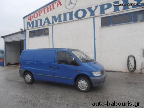 Mercedes-Benz '00 108 CDI VITO
