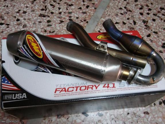 Εξάτμιση FMF Factory 4.1 ολόκληρη για KXF 250 '09-'15