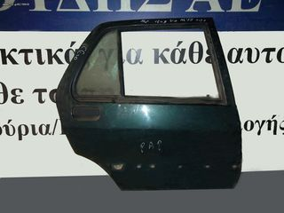 πόρτα πίσω δεξιά RENAULT CLIO