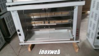 Ν142-GASK5 Κοτοπουλιέρα - 5 Σούβλες