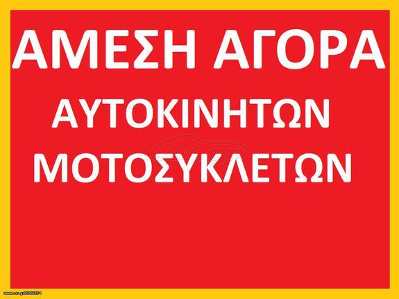Aprilia SportCITY 200 '06 ΑΜΕΣΗ ΑΓΟΡΑ