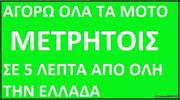 Aprilia SportCITY 200 '06 ΑΜΕΣΗ ΑΓΟΡΑ-thumb-3
