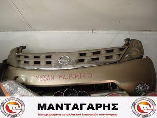 μετώπη NISSAN MURANO 2002 - 2007
