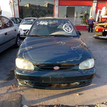 Πωλούνται Ανταλλακτικά Από Kia Sephia 1999' 1498cc