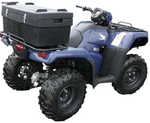 Βαλίτσα ATV
