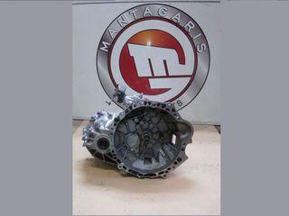 Σασμάν TOYOTA COROLLA 2005 - 2006 1400cc 4ZZ