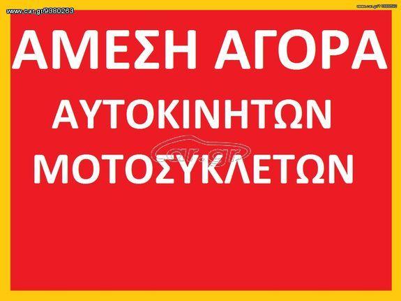 Gilera Nexus 250 SP '07 ΑΓΟΡΑΖΩ ΣΗΜΕΡΑ ΤΟΙΣ ΜΕΤΡΗΤΟΙΣ