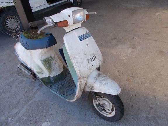 Suzuki '82 RAN 50