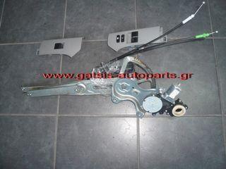 ΤΟYOTA YARIS 2006/2010 Γρυλλοι Μηχανισμοι Παραθυρων/Διακοπτεs/
