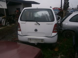 Suzuki WagonR εξατμιση