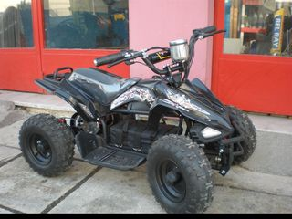 Χ-Μotors '20 ATV