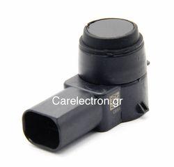 ΟΕΜ Αισθητήρας Παρκαρίσματος / Parktronic Citroen 3542XT