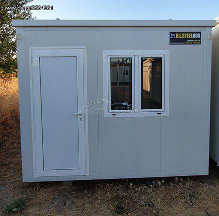Τροχόσπιτο γραφείο-κοντέινερ '19 3000mm x 2500mm
