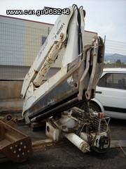 Φορτηγό άνω των 7.5τ γερανός - φορτηγά με γερανό '95 BONFIGLIOLI  10200L