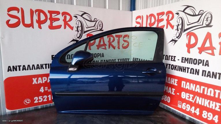 πορτα αριστερη Peugeot 207 τριπορτο 2008