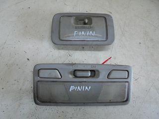 Πλαφονιέρες Mitsubishi Pajero Pinin 1998-07