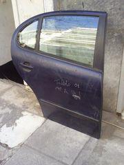 Leon - Toledo πορτα Πισω Δεξια
