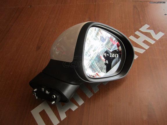 Καθρεπτης δεξιος Fiat 500X 2014-2017 ηλεκτρικος ασπρος
