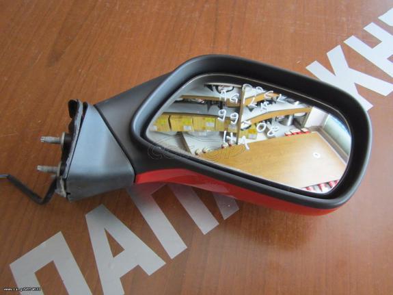 Καθρεπτης δεξιος Opel Agila 1999-2008 ηλεκτρικος κοκκινος
