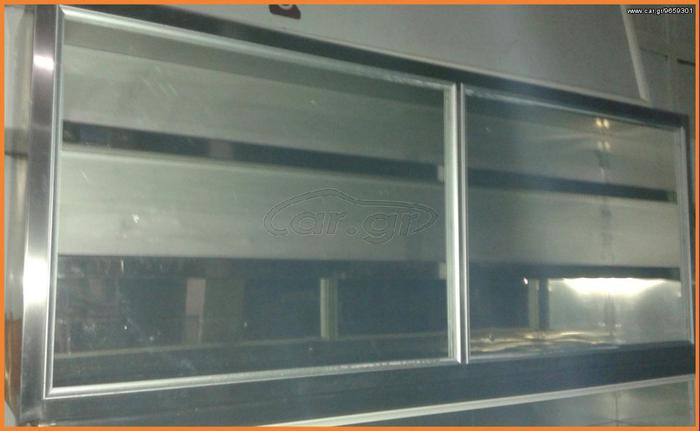 Ποτηριέρα  180χ30χ70 με συρόμενα τζάμια  σε αρίστη κατασταση.