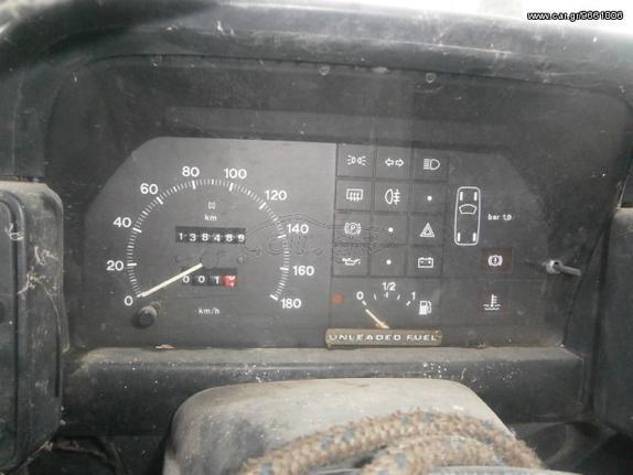 Fiat Fiorino κοντερ