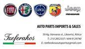 FIAT 500L ΗΛΕΚΤΡΙΚΟ ΠΕΝΤΑΛ ΓΚΑΖΙΟΥ -thumb-1