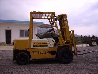 Komatsu '95 FG 25
