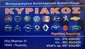 VW POLO -LUPO 1400cc  16v  75hp   AUA APE-thumb-9
