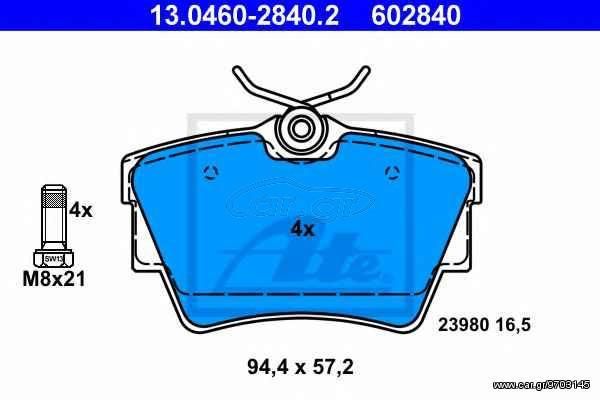 Τακάκια φρένων οπίσθια χωρίς καλώδιο (ΚΑΙΝΟΥΡΓΙΑ). VW,SEAT,FORD.  ATE  2840 - JURID 571875J-AS.