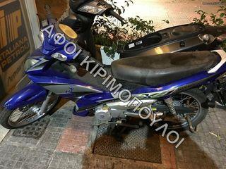 NITRO X110 Y