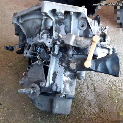 Σαζμαν Citroen C4 1400 Κυβικα  KFU Κωδικο Κινητηρα