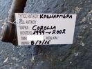 ΥΔΡΑΥΛΙΚΗ ΚΡΕΜΑΡΓΙΕΡΑ TOYOTA COROLLA , ΜΟΝΤΕΛΟ 1999-2002-thumb-1