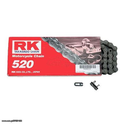 ΑΛΥΣΙΔΑ RK 520 120