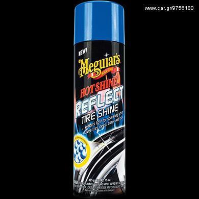 MEGUIAR'S HOT SHINE REFLECT TIRE SHINE ''NEW'' <<ΔΕΛΗΓΙΑΝΝΙΔΗΣ>> ΑΠΟΣΤΟΛΗ ΣΕ ΟΛΗ ΤΗΝ ΕΛΛΑΔΑ