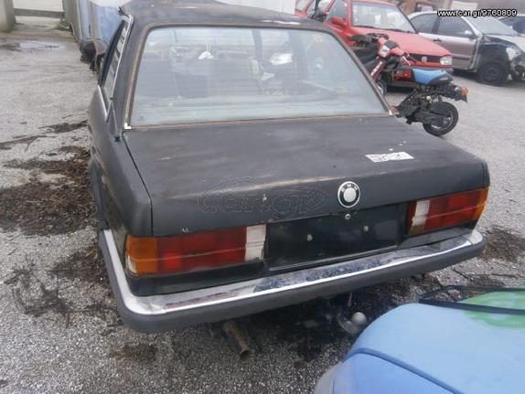 Bmw 318 E30 Φαναρια πισω