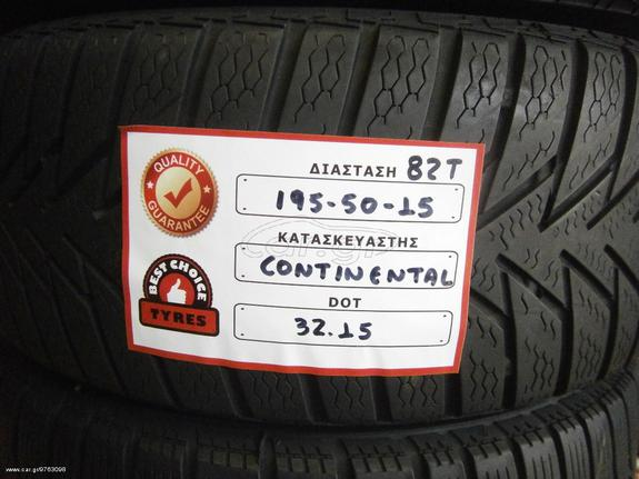 2 TMX 195-50-15 82T CONTINENTAL CONTI WINTER CONTACT TS800 DOT 32.15 *BEST CHOICE TYRES*